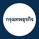 BANGKOKBIZNEWS